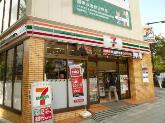 セブンイレブン 九段南靖国通り店