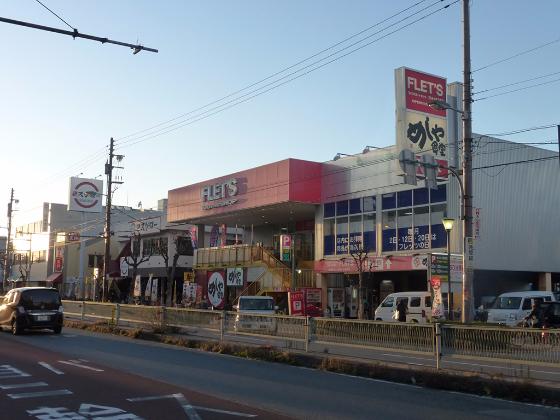 100円ショップフレッツ・めしや食堂赤川店