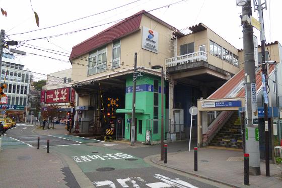 和田町駅(相鉄本線)