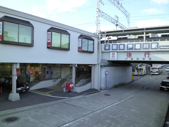 芦屋川駅エリア