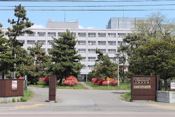 北海道大学(水産キャンパス)周辺