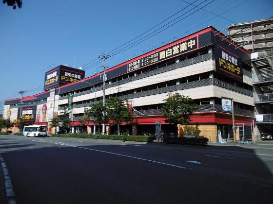 ドン・キホーテ パウ上熊本店
