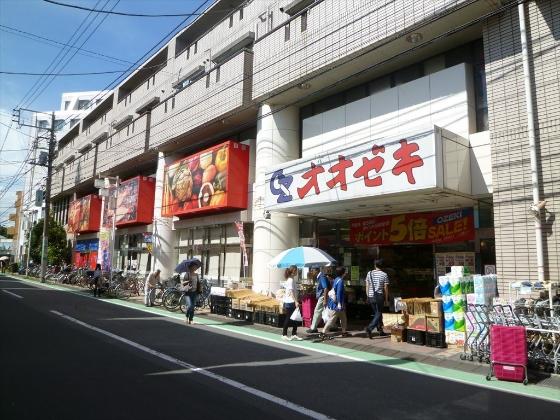 スーパー オオゼキ 矢部店