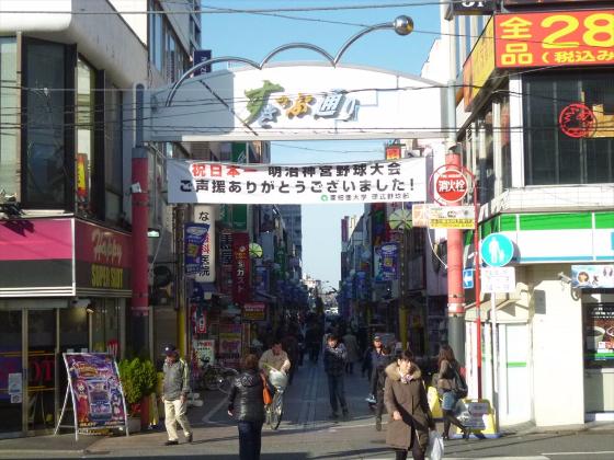 すきっぷ通り商店街(武蔵境通り)