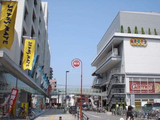 橋本駅エリア