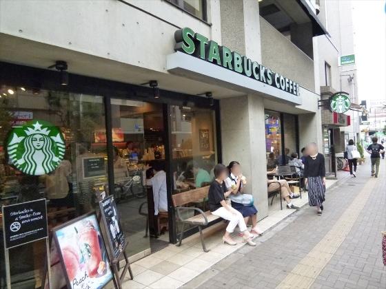 スターバックスコーヒー 明大前店