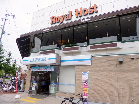 ロイヤルホスト北山店
