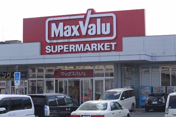 マックスバリュ周船寺西店