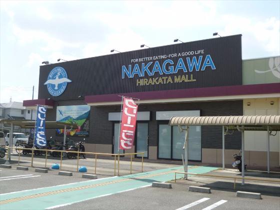 スーパーストア・ナカガワ北山店