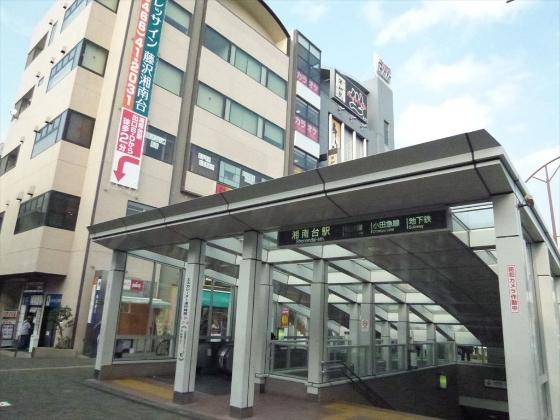 湘南台駅周辺エリア