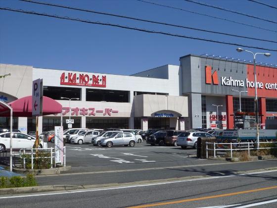 カーマホームセンター 日進竹の山店