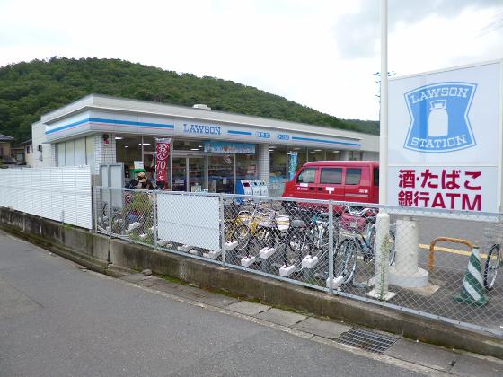 ローソン松ヶ崎駅前店