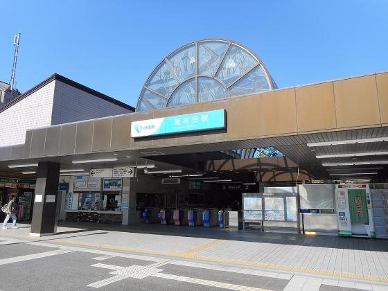 小田急多摩線 唐木田駅