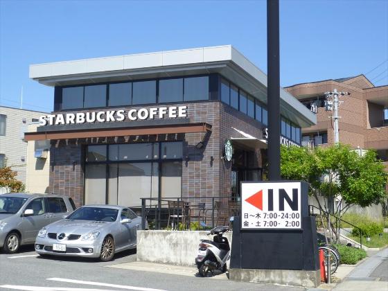 スターバックスコーヒー 日進竹の山店