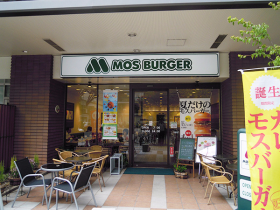 モスバーガー 京都二条駅前店