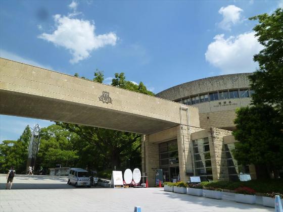 関西大学(千里山キャンパス)